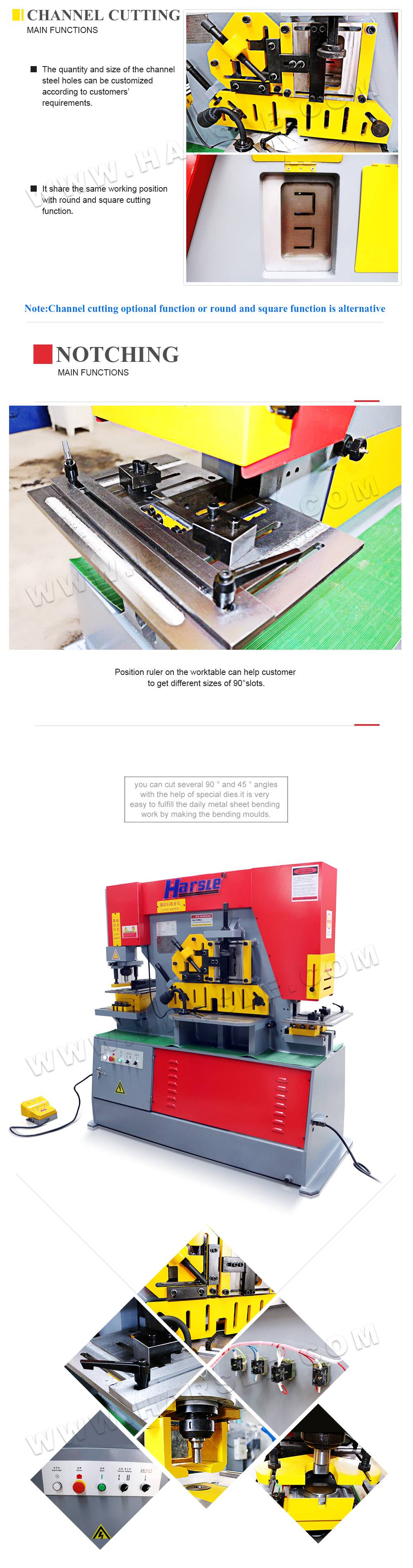sheet metal hole punch press