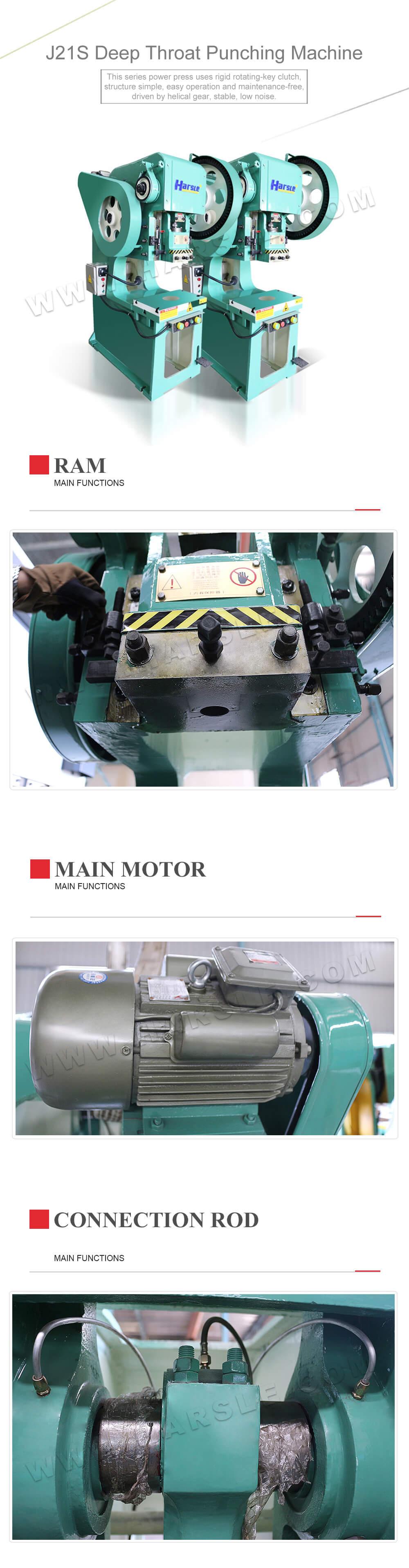 J21S-80T hydraulic hole punch machine, punch press machine